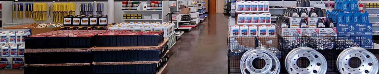 MHC Truck Parts Store
